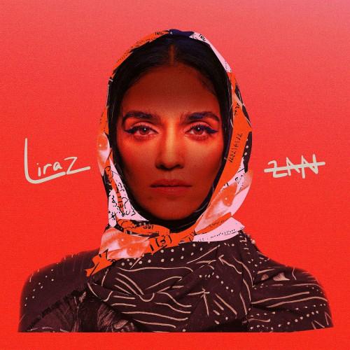 Liraz-ZAN