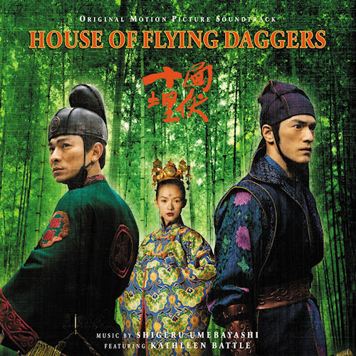 OST-Original-SoundTrack-House-of-flying-clrd
