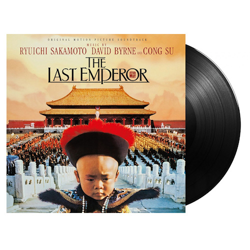 OST - THE LAST EMPEROR - MUSIC BY RYUICHI SAKAMOTO, DAVID BYRNE AND CONG SU -LP-OST-THE-LAST-EMPEROR-MUSIC-BY-RYUICHI-SAKAMOTO-DAVID-BYRNE-AND-CONG-SU-LP-.jpg