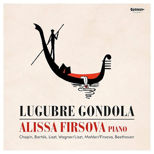 Alissa-Firsova-Lugubre-gondola
