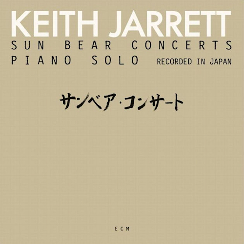 Keith-Jarrett-Sun-bear-concerts
