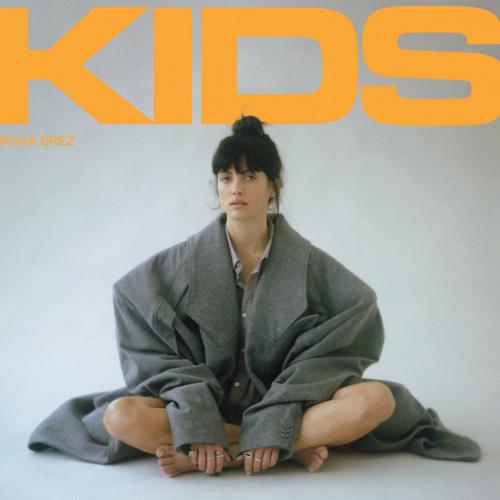 Noga-Erez-Kids