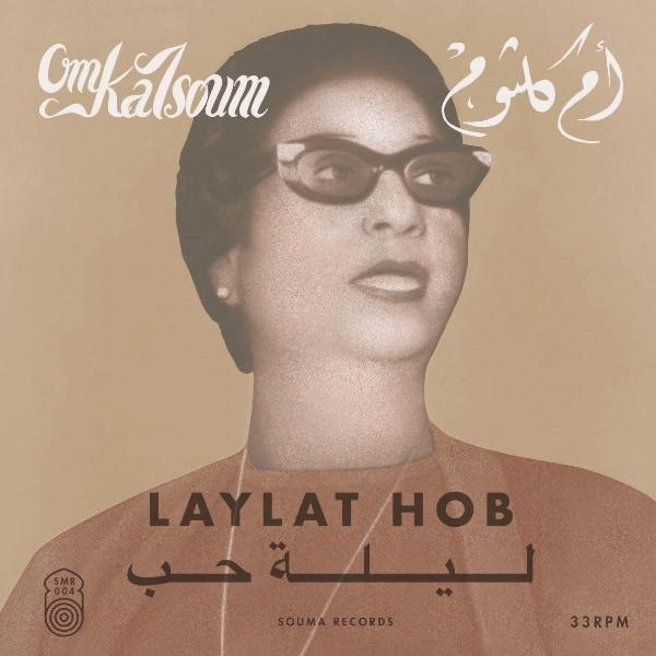 Om-Kalsoum-Laylat-hob-hq
