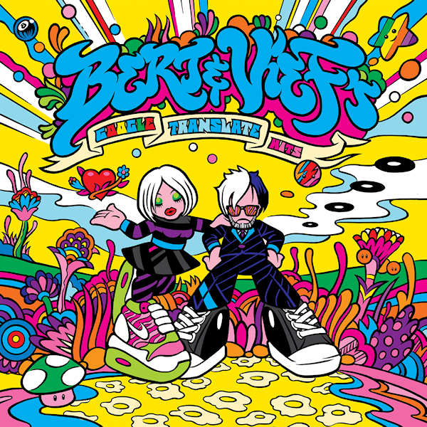 Bert-Vief-Bert-coloured