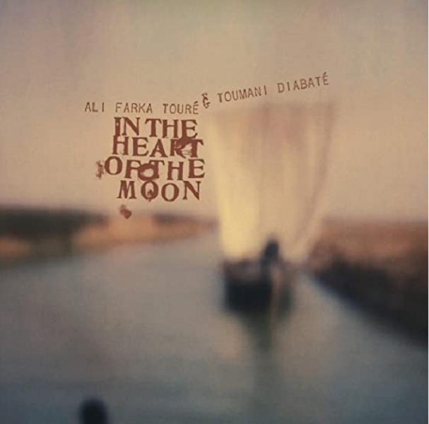 Ali-Farka-Toure-Toumani-Diabate-In-the-heart-of-the-moon