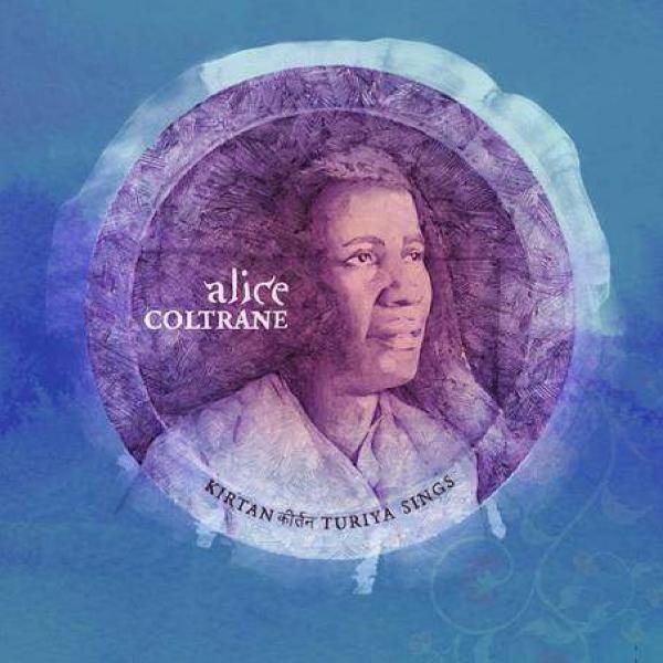Alice-Coltrane-Kirtan-turiya-sings-hq